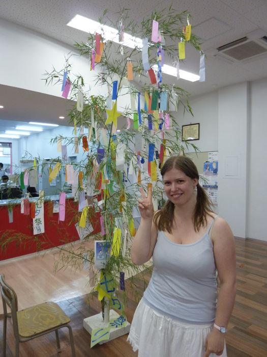 Tanabata 2012