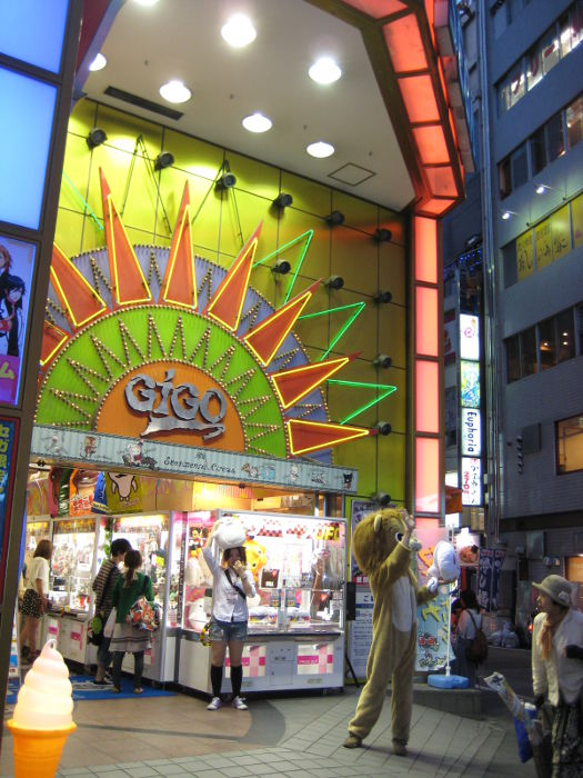 Ikebukuro in Tokyo July 2, 2012