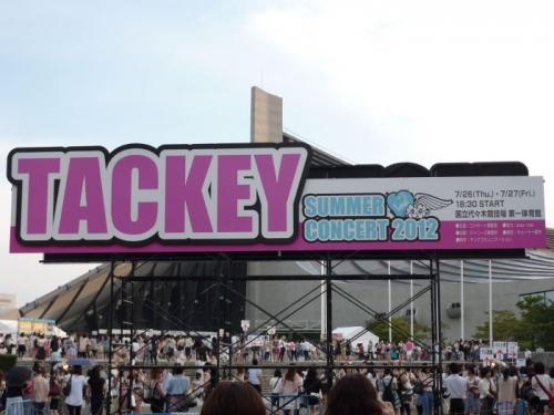 Takki Summer Tour 2012