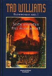 Sista avfarten till Älvalandet