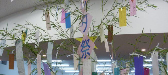 Tanabata matsuri och shopping i Nihonbashi