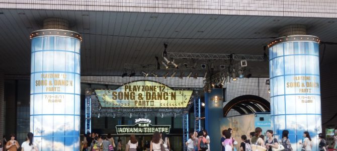 PLAYZONE '12 Song & Dancin' Part II