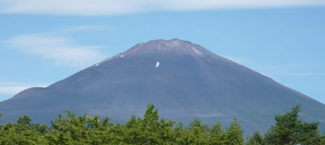 My Trip to Mt. Fuji and Fuji Q Highland