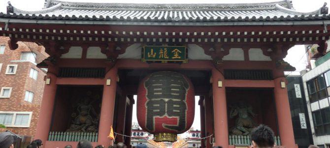 Asakusa, November 2012