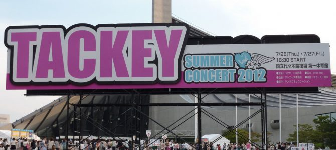 Takki Summer Tour – Report from Yoyogi