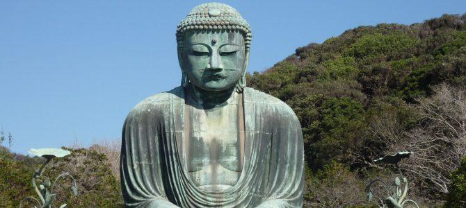 Kamakura & Enoshima, November 2012