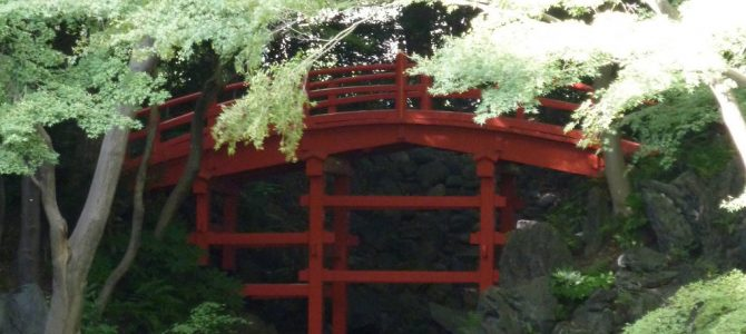 Koishikawa Korakuen Gardens, September 2013